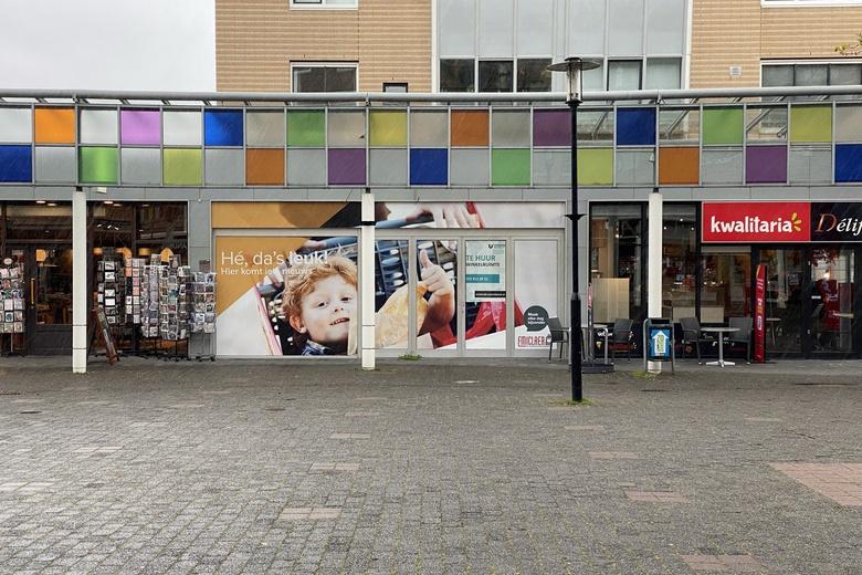 Bekijk foto 1 aan de Emiclaerhof 22 in Amersfoort