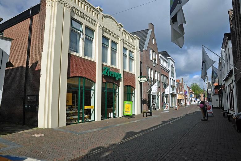 WinkelruimteaanDorpsstraat 135<br/> inZoetermeer