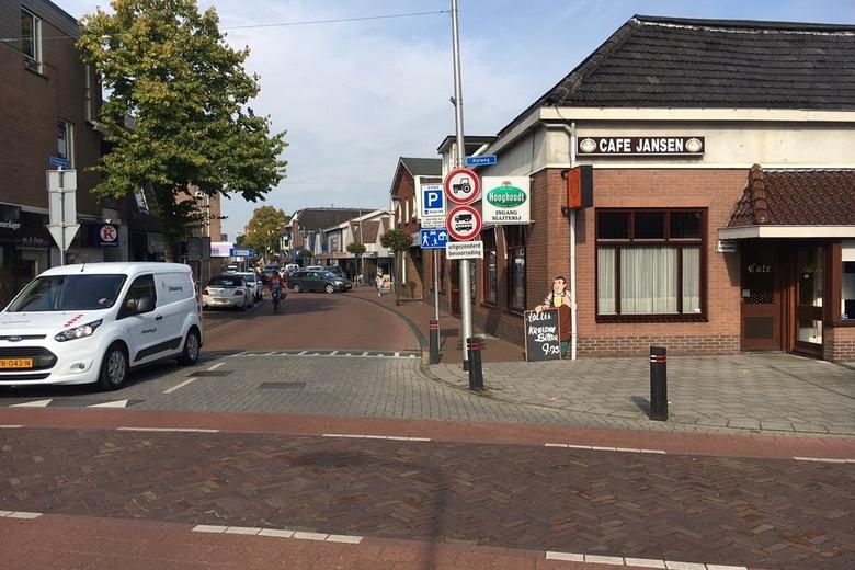 WinkelruimteaanKerkstraat 2<br/> inHolten