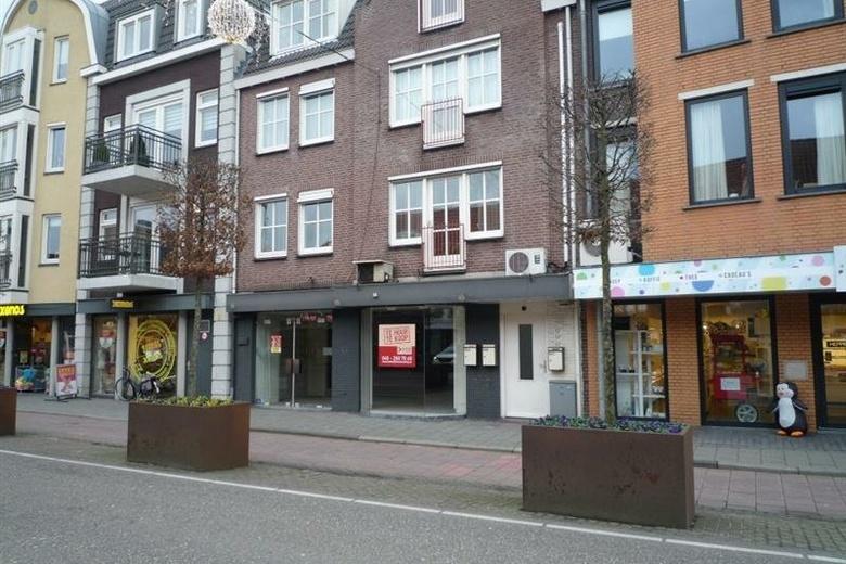 WinkelruimteaanEindhovenseweg 50<br/> inValkenswaard