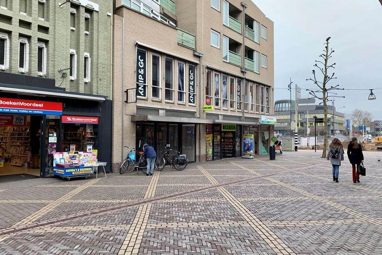 WinkelruimteaanHamburgerstraat 73-77<br/> inDoetinchem