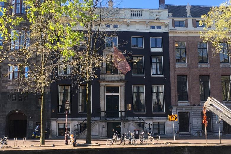 KantoorruimteaanHerengracht 480<br/> inAmsterdam